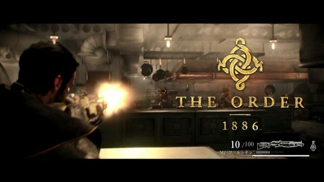 PS4™専用ソフトウェア『The Order: 1886』最新ゲームプレイ映像を公開!