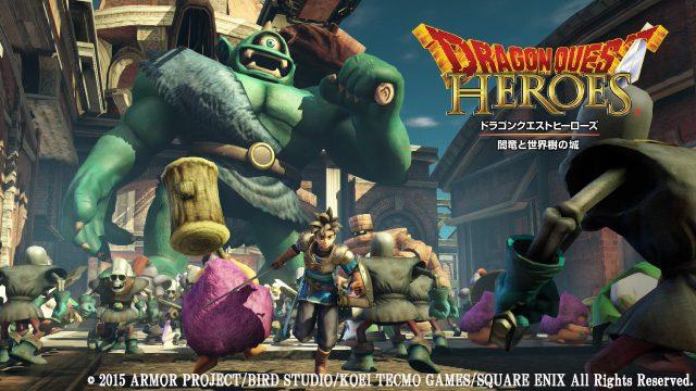 本日より事前予約スタート! PS4™で魅せる「DQ」の新境地『ドラゴンクエストヒーローズ 闇竜と世界樹の城』大特集第1回