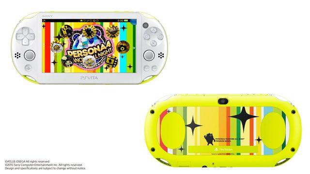 オリジナルデザインのPS Vitaを同梱した「PlayStation®Vita ペルソナ4 ダンシング・オールナイト プレミアム・クレイジーボックス」数量限定発売!