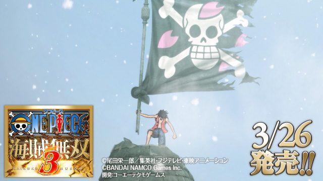 原作追体験で、あの感動の名シーンをもう一度! 『ワンピース 海賊無双3』特集第2回!