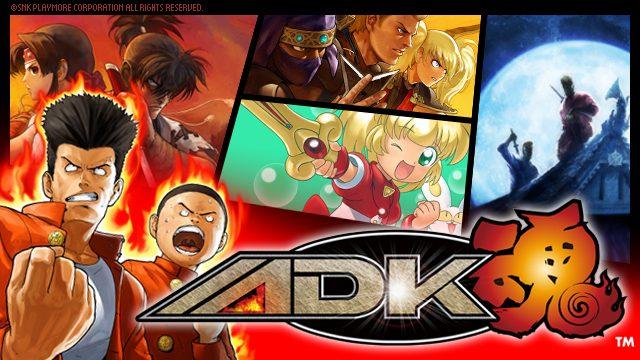 SNKプレイモアの名作が続々配信中! PS2®アーカイブス参入第5弾のラインナップを紹介!