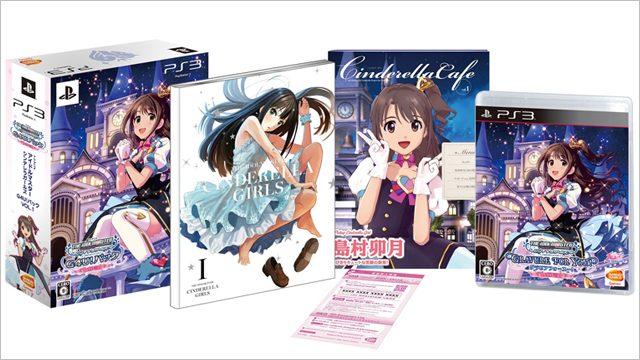 アニメもゲームもPS3®で楽しめる『G4U!パック』、VOL.4&VOL.5の発売日が決定!