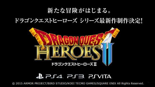 完全新作『ドラゴンクエストヒーローズII』(仮)制作決定! PS Vitaにも対応!