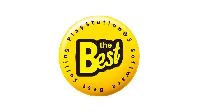5月の「PS3® the Best」は、あのシミュレーションRPGと対戦アクションが登場!