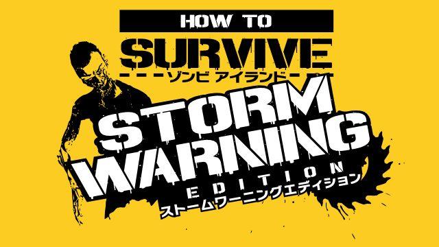 PS4™でゾンビ狩り! 新要素を追加し『HOW TO SURVIVE:ゾンビアイランド』がパワーアップ!!