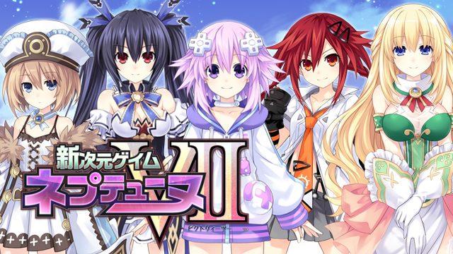 PS4™ Only! 最高峰のドラマが展開される「ネプテューヌ」シリーズ最新作!!【特集第1回】