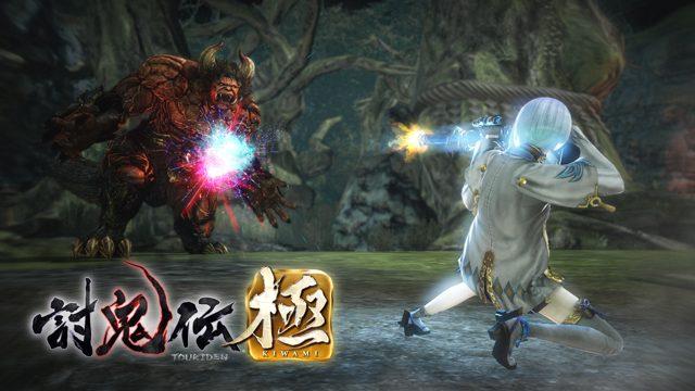 "PS4™でもついに""鬼""討ち解禁! 『討鬼伝 極』大特集が開宴!【特集第1回】"