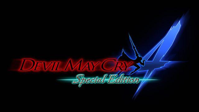 『デビル メイ クライ 4 スペシャルエディション』ステージも必見! ニコニコ超会議に各種タイトル&コンテンツをひっさげてカプコンが出展!