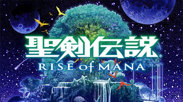 200万人が遊んだRPG『聖剣伝説 RISE of MANA』が、新要素を加えて今春PS Vitaへ!