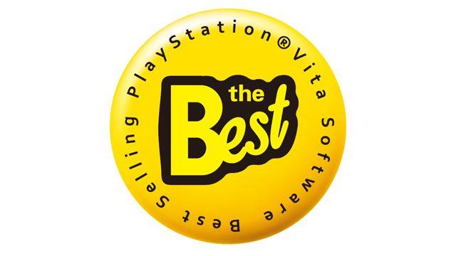 人気マルチプレイアクション『フリーダムウォーズ』が「PlayStation®Vita the Best」で登場!