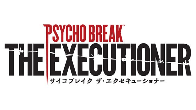 今度は「キーパー」でプレイ! 『サイコブレイク』追加コンテンツ第三弾が5月27日(水)に配信決定!