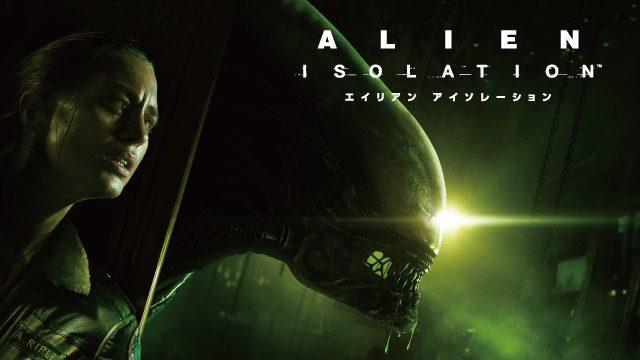 映画『エイリアン』のコンセプトをPS4™で忠実に再現! 究極のサバイバルホラー『ALIEN: ISOLATION -エイリアン アイソレーション-』日本上陸!