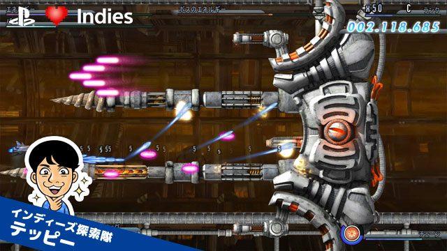 銀河をエイリアン侵略から救え! 戦闘機を操作するサイドスクロールシューティングゲーム『ゼルドナーエックス2 〜ファイナルプロトタイプ〜』をご紹介!