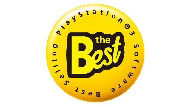 『シャリーのアトリエ 〜黄昏の海の錬金術士〜』が「PlayStation®3 the Best」で登場!