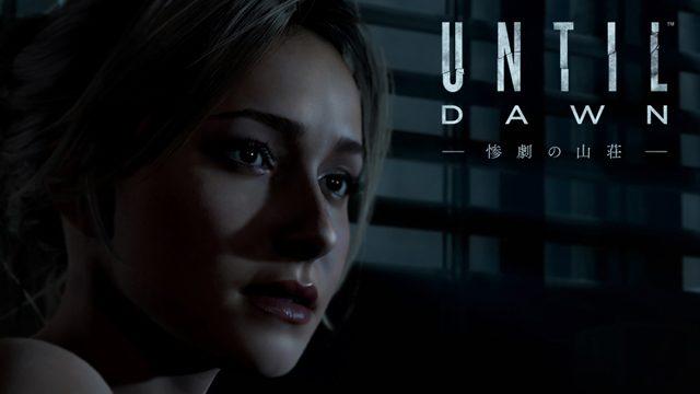 新たなシーンと共に惨劇の恐怖が描かれる。PS4™『Until Dawn -惨劇の山荘-』最新プロモーションビデオ公開中!