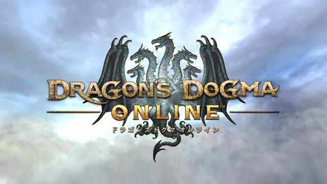 本日6月8日から『ドラゴンズドグマ オンライン』PS4™版クローズドベータテスト1の先行募集がスタート!