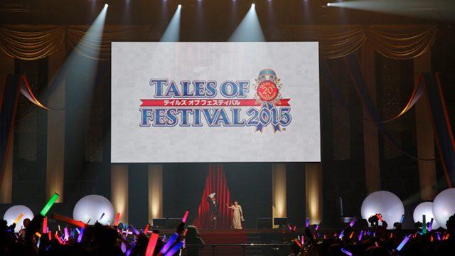 PS4™/PS3®最新作『テイルズ オブ ベルセリア』を発表! 「テイルズ オブ フェスティバル2015」レポート!