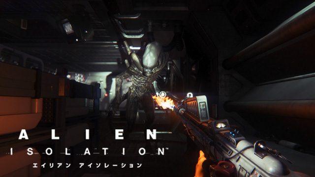 """実際にプレイして感じた""""死の恐怖""""をレポート! PS4™『ALIEN: ISOLATION -エイリアン アイソレーション-』【特集第3回】"""