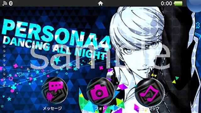 『ペルソナ4 ダンシング・オールナイト』ダウンロード版の予約受付開始! PS Store特典はPS Vita用テーマ!