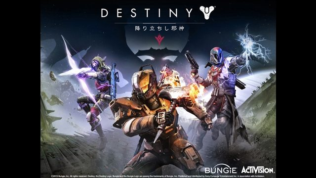 PS4™/PS3®『Destiny 降り立ちし邪神』を日本国内PlayStation®プラットフォーム独占で9月17日(木)に発売! 最新PVも公開中!