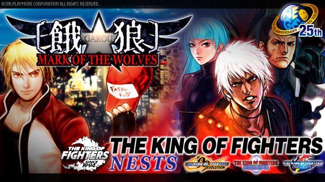 あの『KOFネスツ編』『餓狼MOW』がラインナップ! SNKプレイモアPS2®アーカイブス第8弾が配信中!