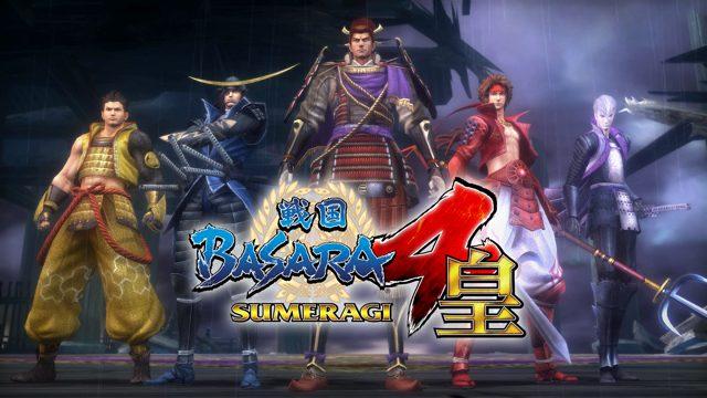 シリーズ10周年記念タイトル『戦国BASARA4 皇』が、この夏、きらびやかに登場する!!【特集第1回/電撃PS】