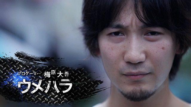 """ウメハラ参戦! PS4™『GUILTY GEAR Xrd -SIGN-』ゲーム大会""""闘神激突""""に衝撃走る!"""