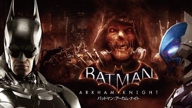 ファンでなくとも楽しめるストーリー要素! PS4™『バットマン:アーカム・ナイト』究極のストーリー編【特集第2回】
