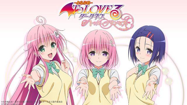 今度は正統派恋愛シミュレーション! PS Vita『To LOVEる-とらぶる- ダークネス トゥループリンセス』が11月5日発売決定!