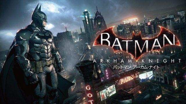 「究極のゲーム」はいかに創造されたのか? PS4™『バットマン:アーカム・ナイト』インタビュー編【特集第3回】
