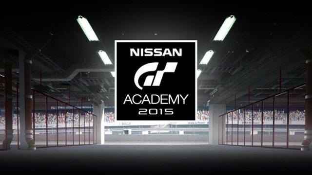 「GTアカデミー」日本代表を決める「ジャパンファイナル」7月11日〜12日開催! 12日の模様は公式ニコニコ生放送で生中継!