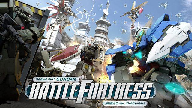 大量のMSで難攻不落の要塞を攻め落とせ! PS Vita『機動戦士ガンダム バトルフォートレス』この夏配信!