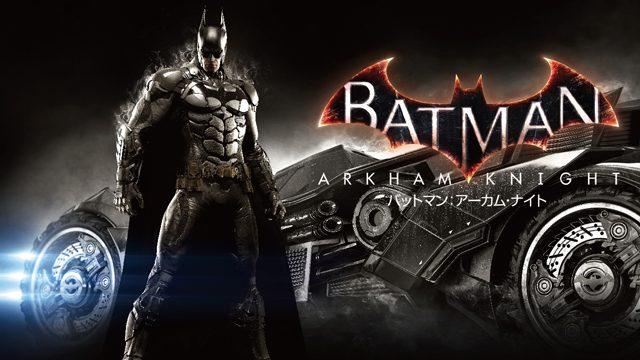 本日発売! 究極のバットマン体験をその手に! PS4™『バットマン:アーカム・ナイト』究極のオープンワールド編【特集第4回】