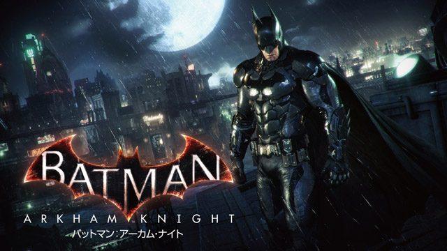 究極のバットマン体験をさらに楽しむために! PS4™『バットマン:アーカム・ナイト』DLC&おすすめポイント編【特集最終回】