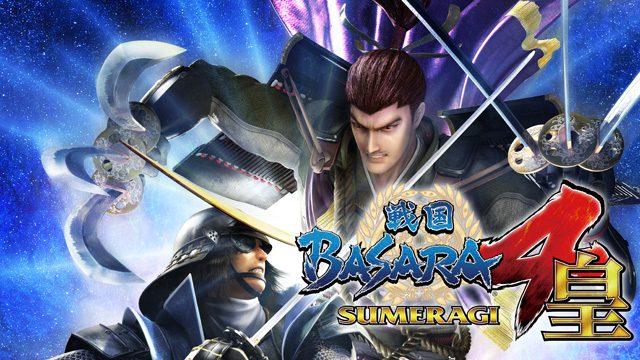 『戦国BASARA4 皇』プレイ時に役立つ新武将の使用感を電撃PSがロングレビュー!【特集第4回/電撃PS】