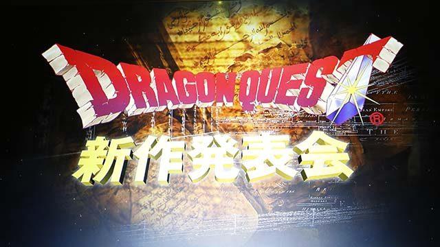 シリーズ最新作『ドラゴンクエストXI』がPS4™で発売決定! 節目の30周年を前に新作情報を多数公開!