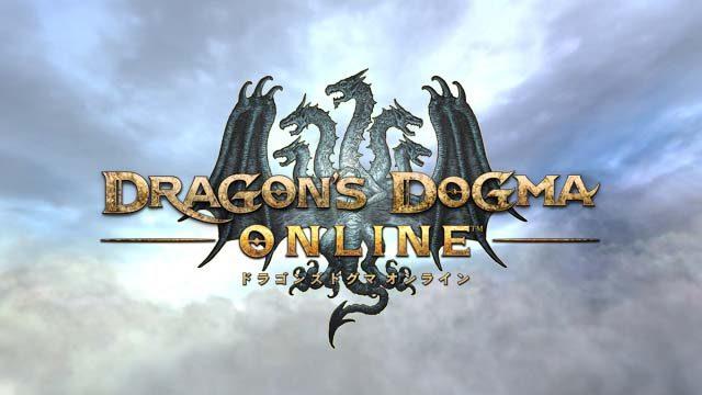 誰でも参加可能なクローズドベータテスト2が8月7日より開催! 『ドラゴンズドグマ オンライン』最新情報!