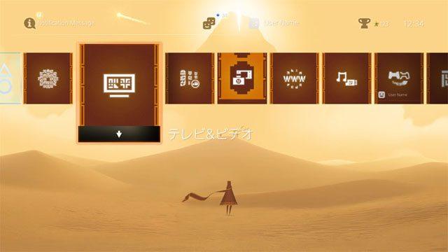 旗がたなびきBGMも流れるPS4™『風ノ旅ビト』オリジナルテーマを本日より配信!