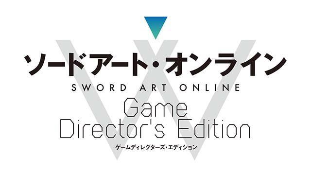 『ソードアート・オンライン Re:-ホロウ・フラグメント-』&『-ロスト・ソング-』がPS4™へ! お得なパックで11月19日に発売!