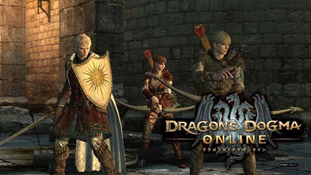 オンラインゲームが初めてでも大丈夫!『ドラゴンズドグマ オンライン』でオンラインゲームを楽しもう<基礎知識編>【特集第2回】