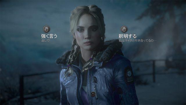 恐怖の一夜が幕を開ける! PS4™『Until Dawn -惨劇の山荘-』本日発売!!