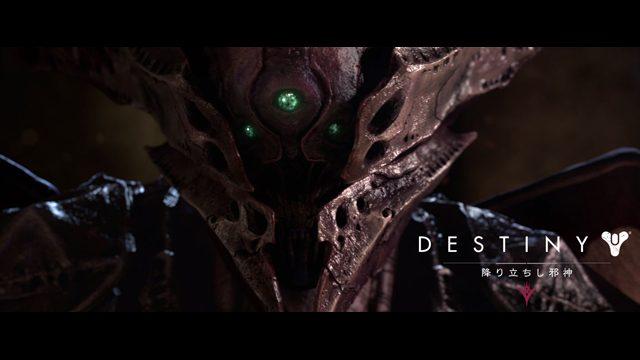 """邪神""""オリックス""""は復讐するために太陽系に現れた──。『Destiny 降り立ちし邪神』プロローグ映像公開!"""