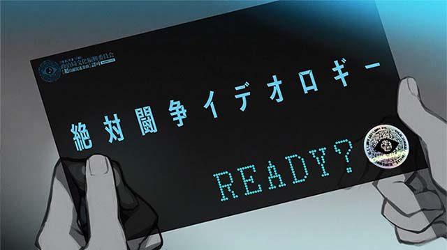 """『フリーダムウォーズ』""""貢献Girls""""新曲「絶対闘争イデオロギー」PV公開! ミニアルバムも年内発売決定!"""