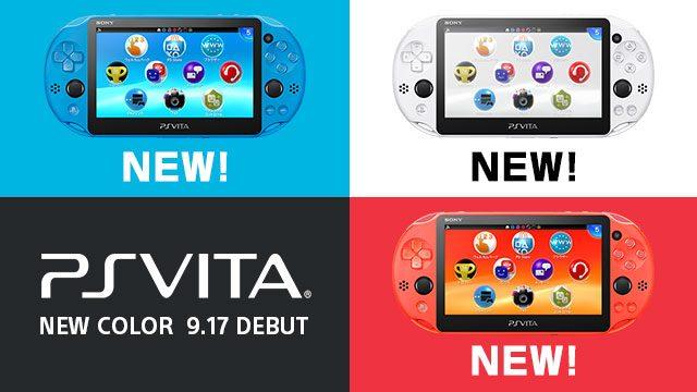 PS Vita新色「アクア・ブルー」「ネオン・オレンジ」「グレイシャー・ホワイト」9月17日(木)発売!