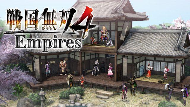 『戦国無双4 Empires』ではプレイヤー自身の居城を自分好みにカスタマイズ可能! 千差万別の居城グラフィティに刮目せよ!【特集第3回/電撃PS】