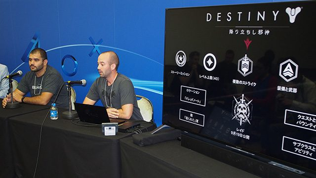 ユーザーとともに歩み、楽しみ、進化させ続けていく。『Destiny 降り立ちし邪神』メディアセッションレポート