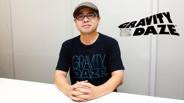 PS4®で生まれ変わる驚異の重力アクション! 『GRAVITY DAZE』開発スタッフからのメッセージ!