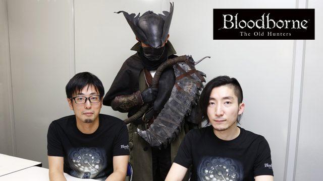古狩人たちの悪夢の世界に挑む!『Bloodborne The Old Hunters』開発スタッフからのメッセージ!