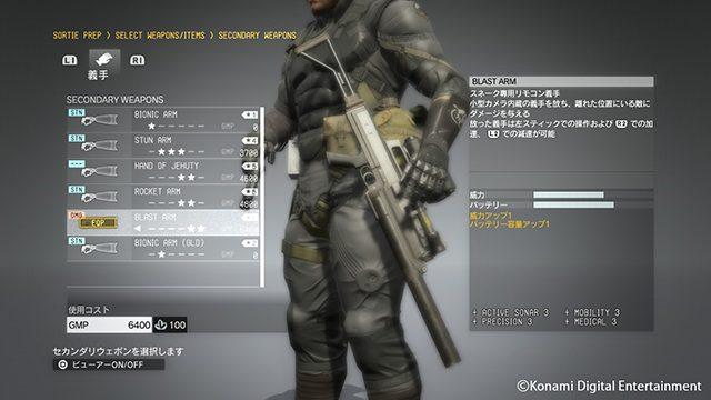 『METAL GEAR SOLID V: THE PHANTOM PAIN』の膨大な装備を使いこなせ! 注目武器やバイオニック・アームをピックアップ解説!【特集第8回/電撃PS】