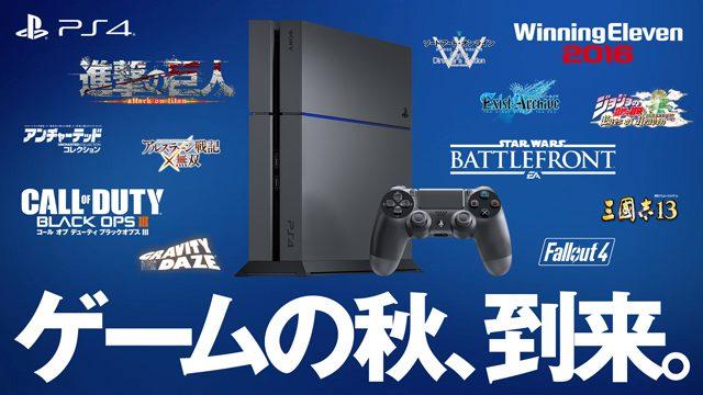 「さすがの俺も...待てないな。」声優・大塚明夫氏が紹介するスペシャルムービー「ゲームの秋、到来。PlayStation®4 2015秋」公開!